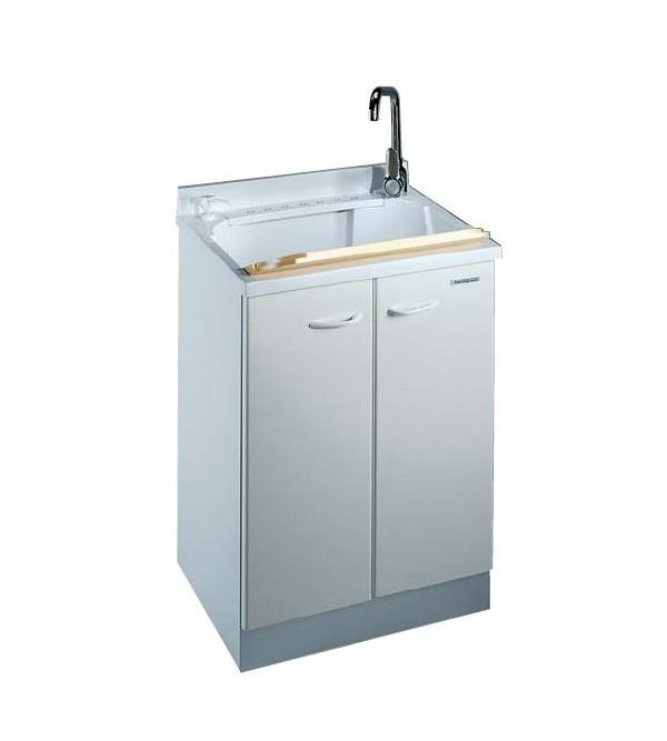 Mobili per stanza lavanderia vendita shop online - Rubinetteria Shop