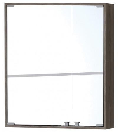 Mirror container in dark wood color Ferridras over 802022